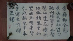 kalligrafiewidmungverdienstoriginal